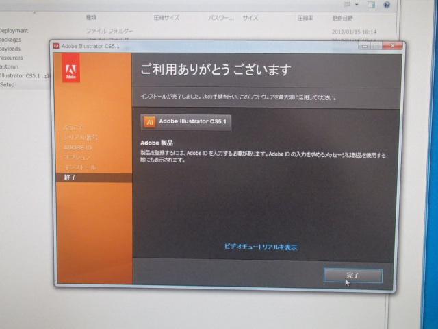 P6170565.jpg