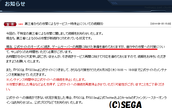 20140625224617ab1.png