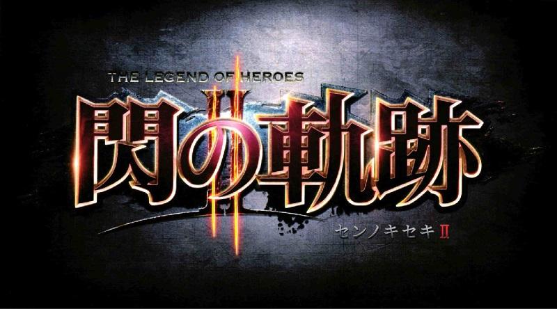 sennokiseki2-title.jpg