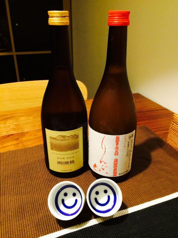 みこつるお酒_convert_20140918213204