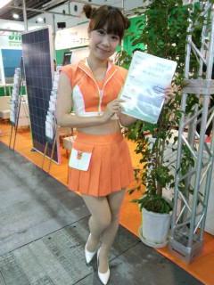 IMG_20140904_110441.jpg