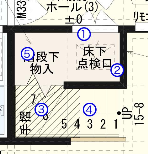 階段下図面