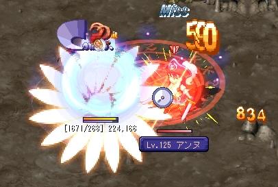 3月17日斬りピン育成2