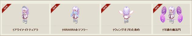 3月19日更新