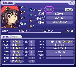 3月25日斬りピンレベル