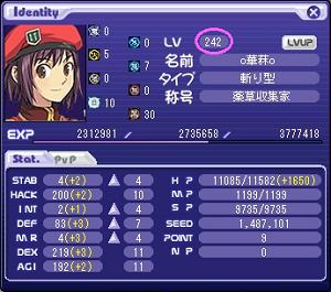 4月8日斬りピンレベル