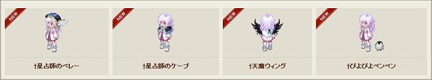 4月16日更新