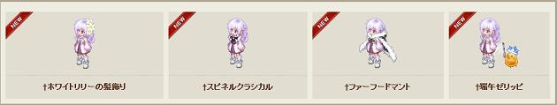 4月30日更新
