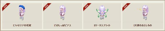 5月14日更新