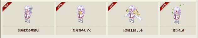 5月28日更新