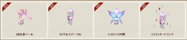 6月25日更新