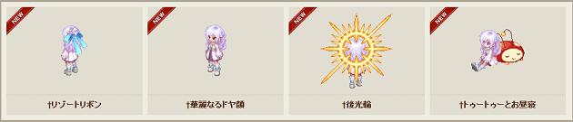 7月9日更新