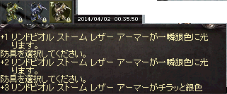 LinC2014_5.png