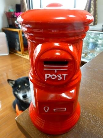 郵便丸形ポスト貯金箱4