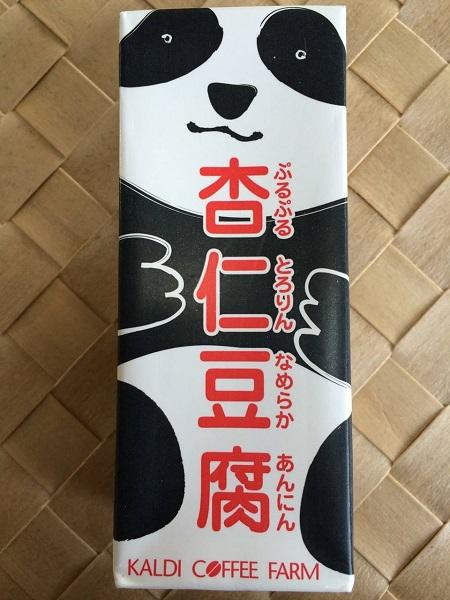 パンダ杏仁豆腐1