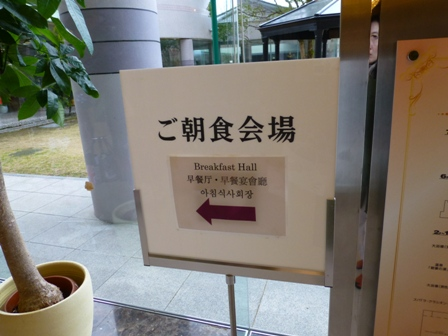 青山ガーデンリゾート17
