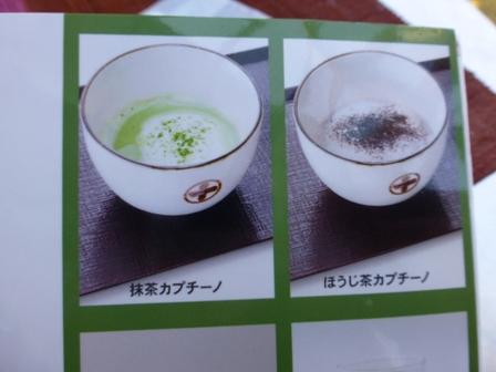 中村藤吉本店16
