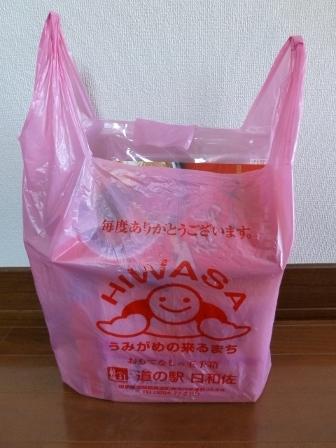 徳島旅行土産22