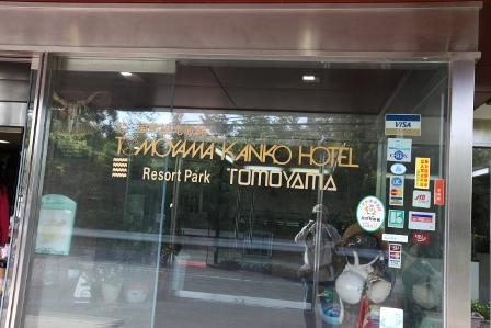 リゾートパークともやま2日目朝ご飯2