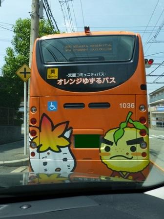 ファミリーマート箕面小野原東店27