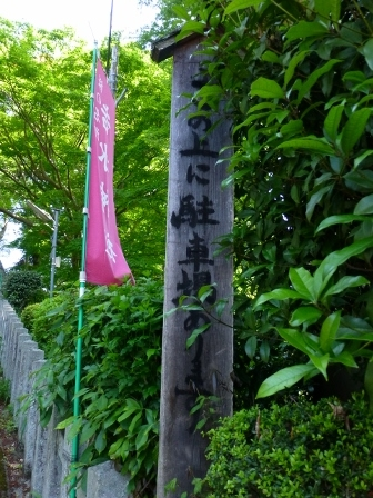 吉水神社10