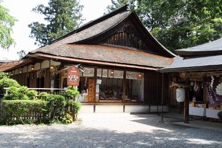 吉水神社21