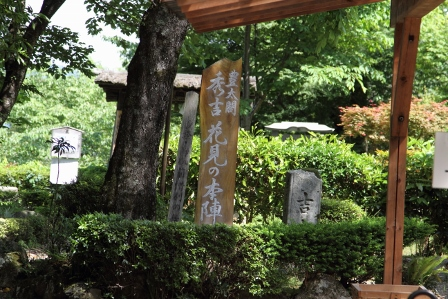 吉水神社23