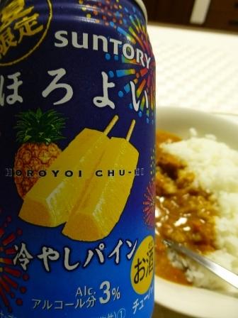 青森県トキワ養鶏7