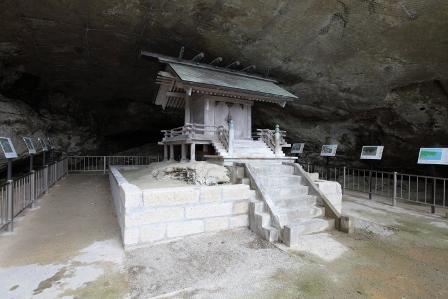 大境洞窟住居跡7
