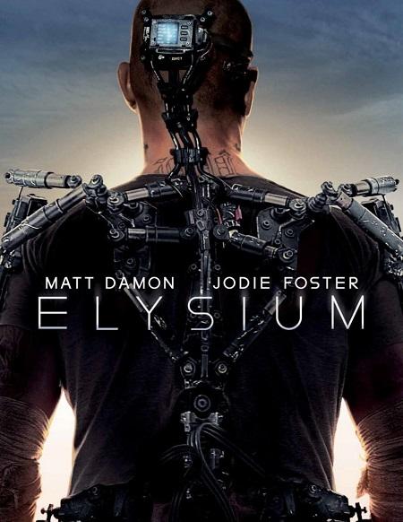 Elysium1.jpg