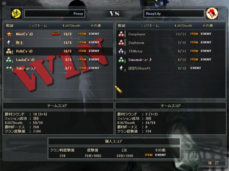 SAOMT1回戦_convert_20140713212322