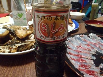 平戸の醤油