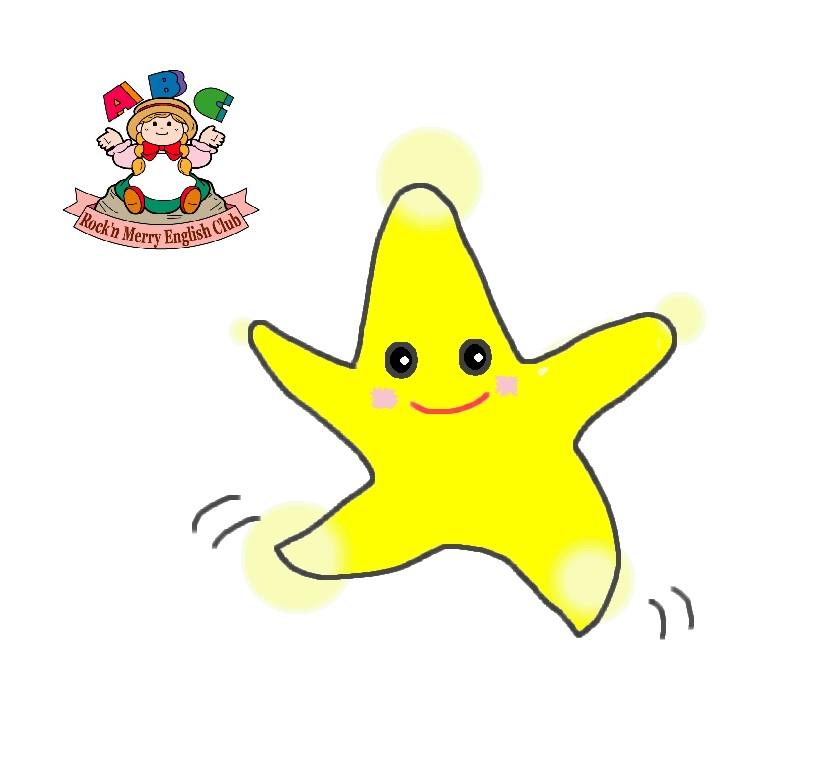 star hop