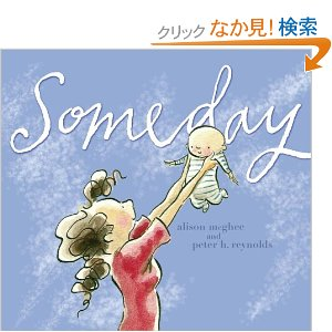 someday_20140531214112f8a.jpg