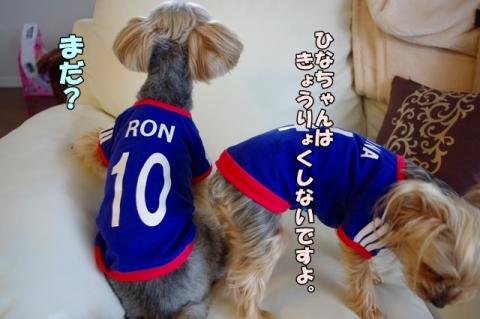 サッカーユニフォーム②