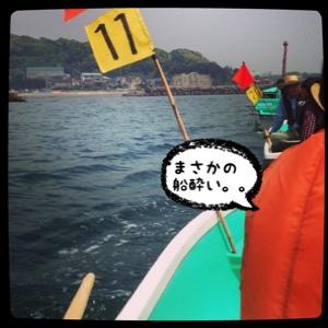 fc2blog_20140603160050124.jpg