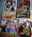 20140809新刊