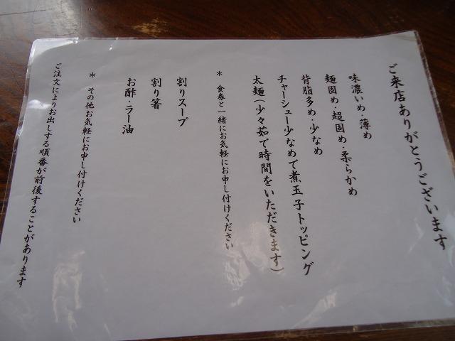 DSC03923.jpg