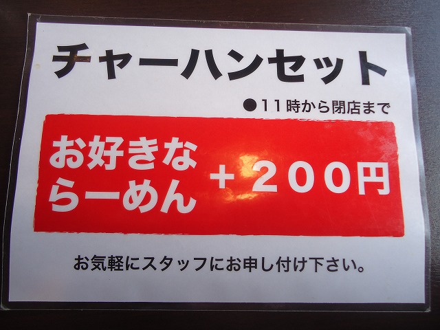 DSC03950.jpg