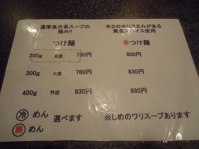 DSC04442.jpg