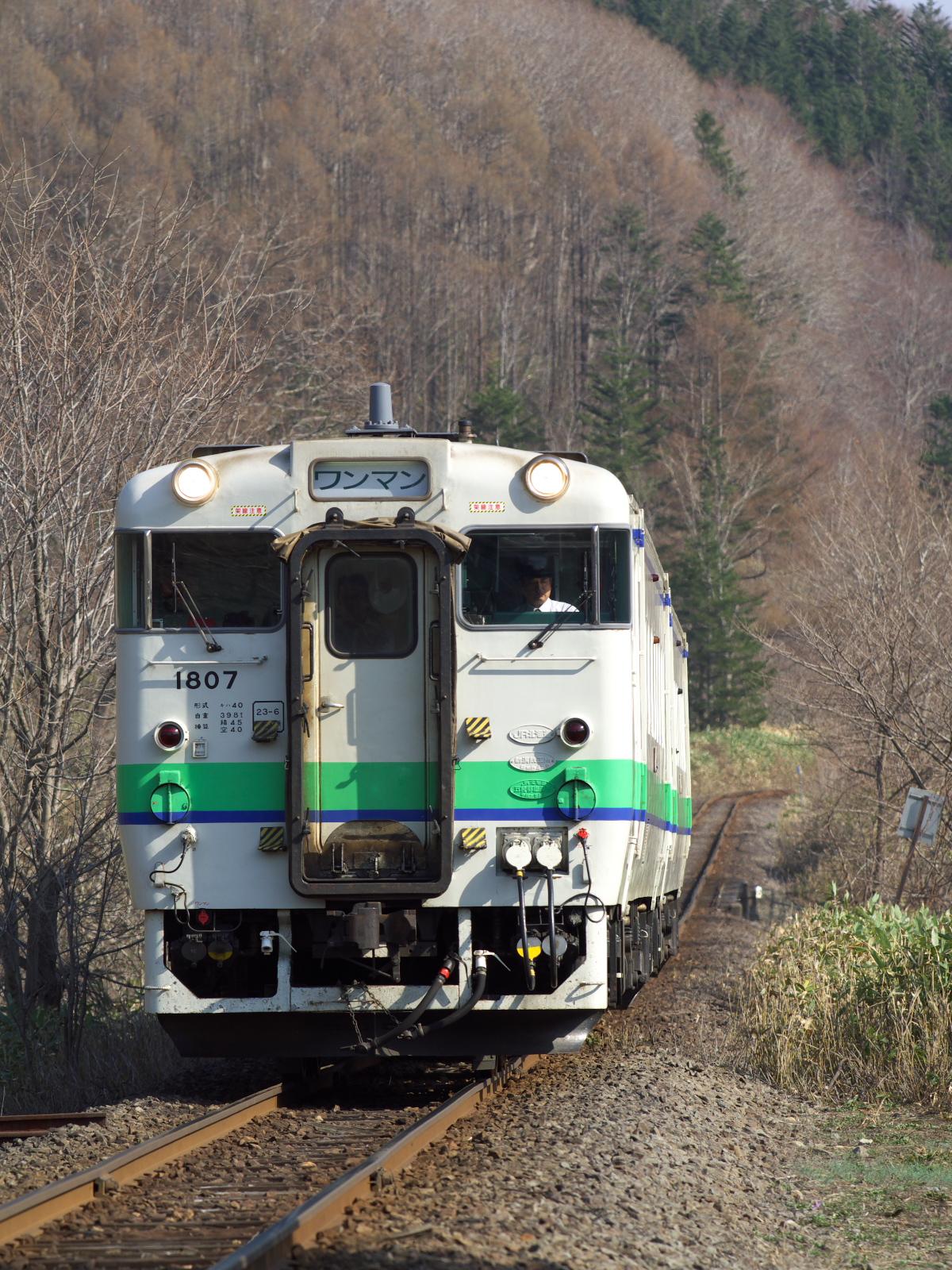 P4280352.jpg