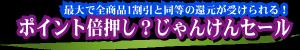 title_baioshi_20140425174108580.png