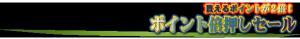 title_baioshi_20140627120826288.png