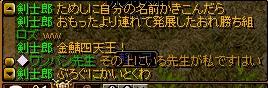 2_201409080045226f3.jpg