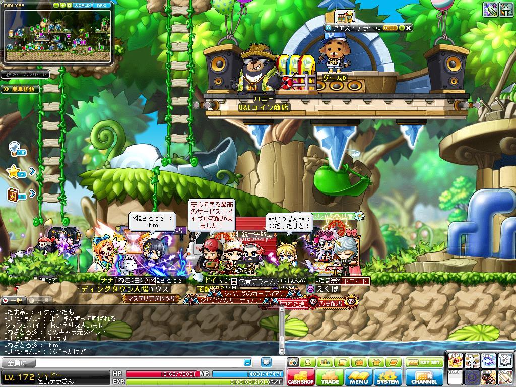 Maple140801_020838.jpg
