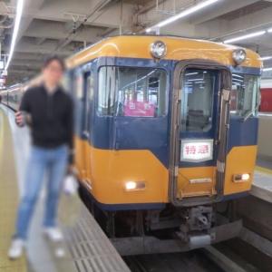 IMG_6458.jpg