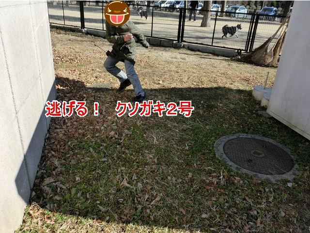 kusogaki2gou1.jpg