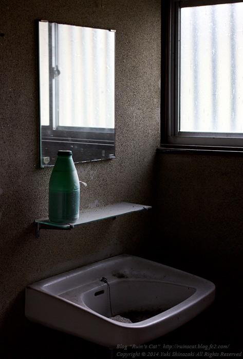 廃墟_円形ホテル「エノモト」_洗面所