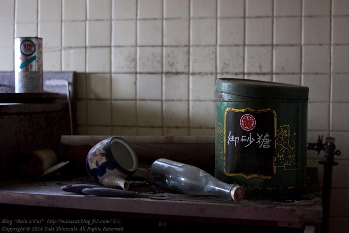 廃墟_円形ホテル「エノモト」_御砂糖