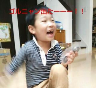 20140531201117e3b.jpg